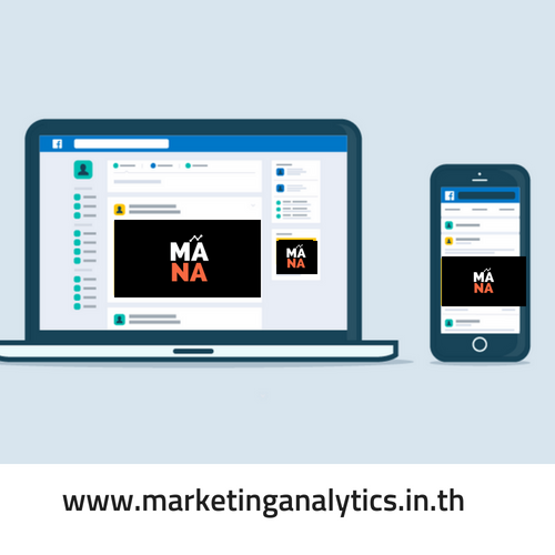 www.marketinganalytics.in.tn